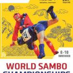 Mistrzostwa Świata w sambo sportowym oraz kombat Korea 2019